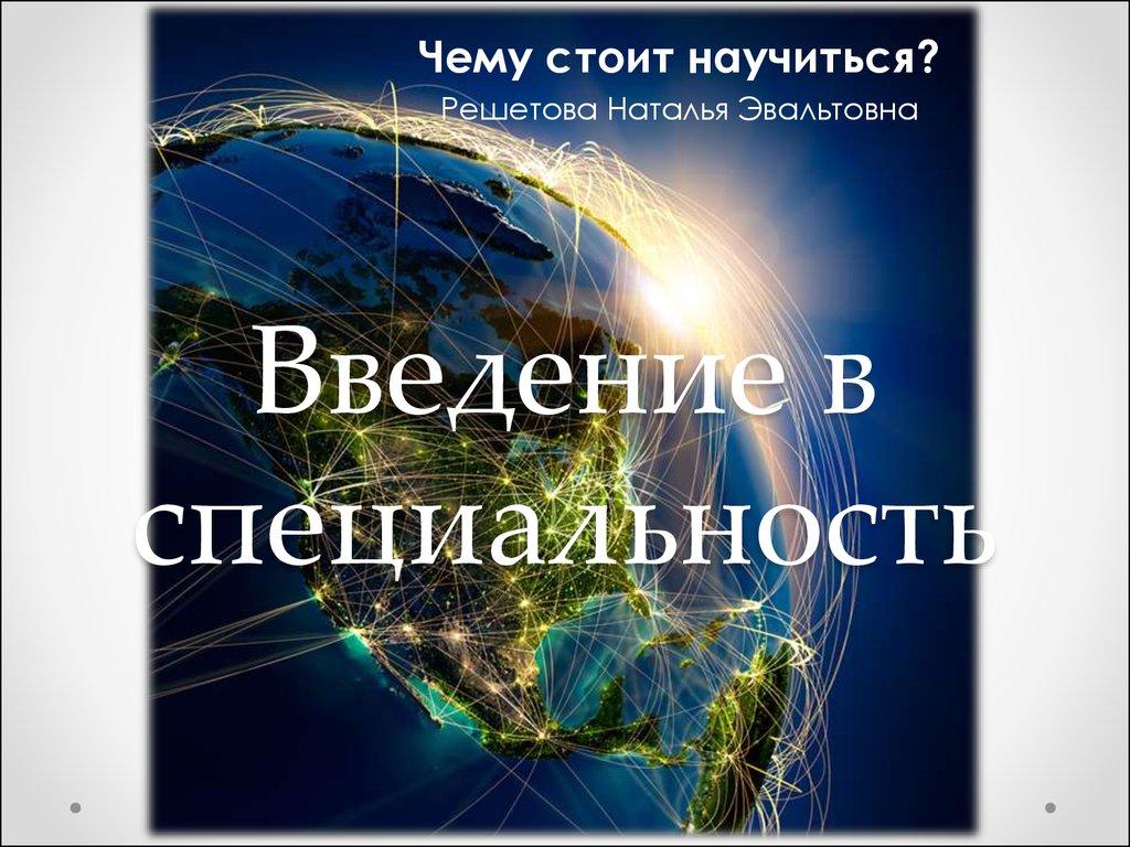 free Misbehavior Online in
