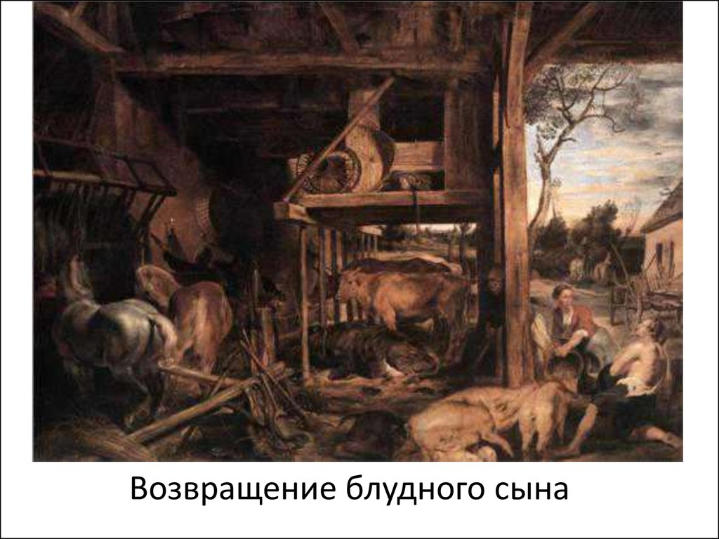 питер пауль рубенс биография краткая