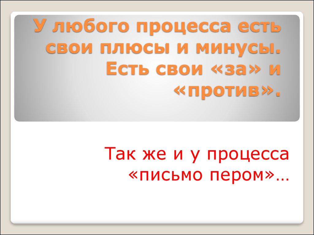 почему не переключается с английского на русский