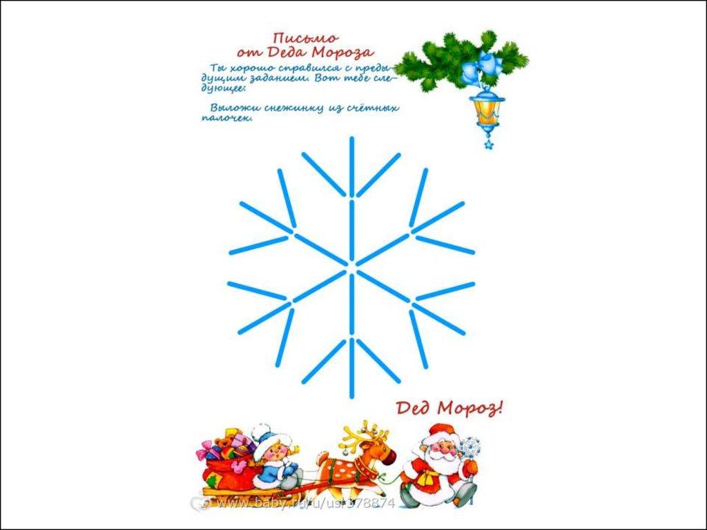 Дед мороз для детей песни видео