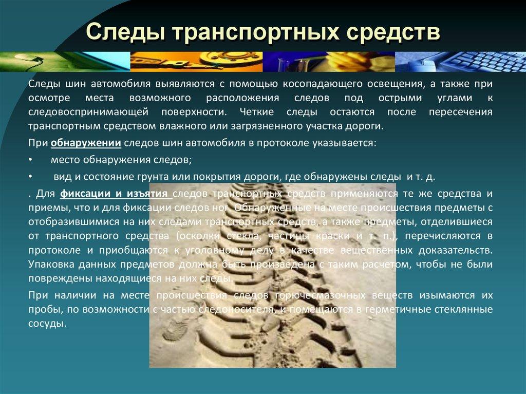 Сайт Ющука Евгения Леонидовича. Специалистам конкурентной