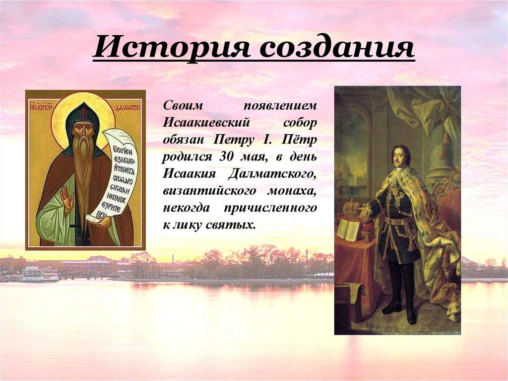православные сайты знакомств смоленск