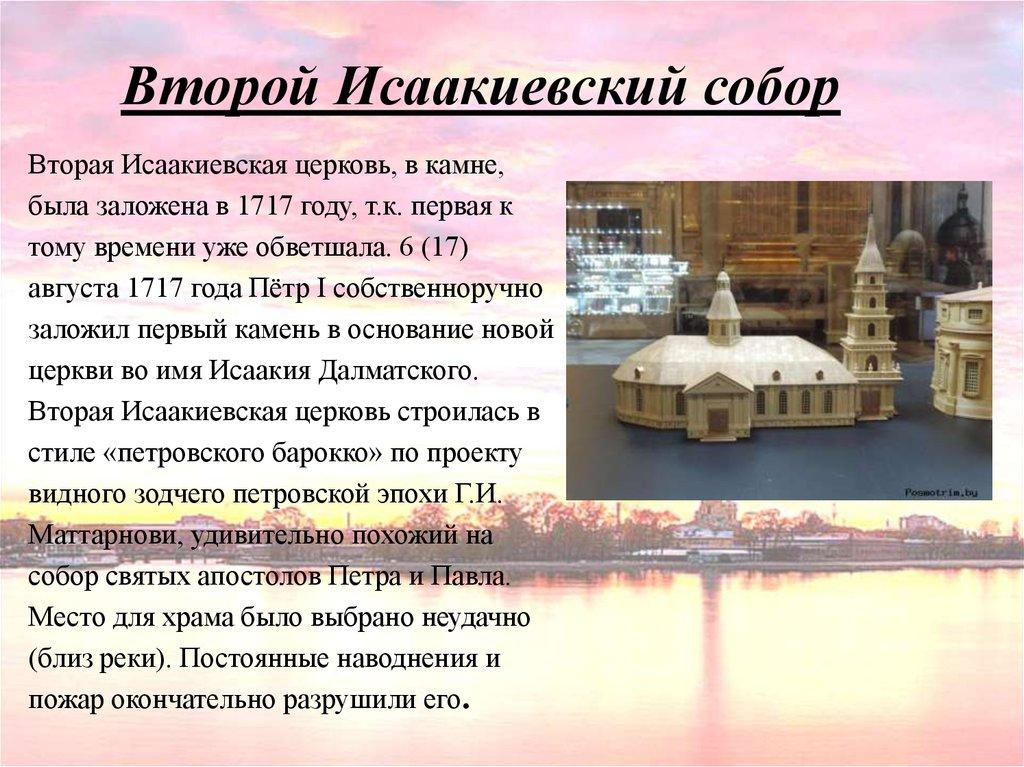 православные знакомства санкт петербург онлайн