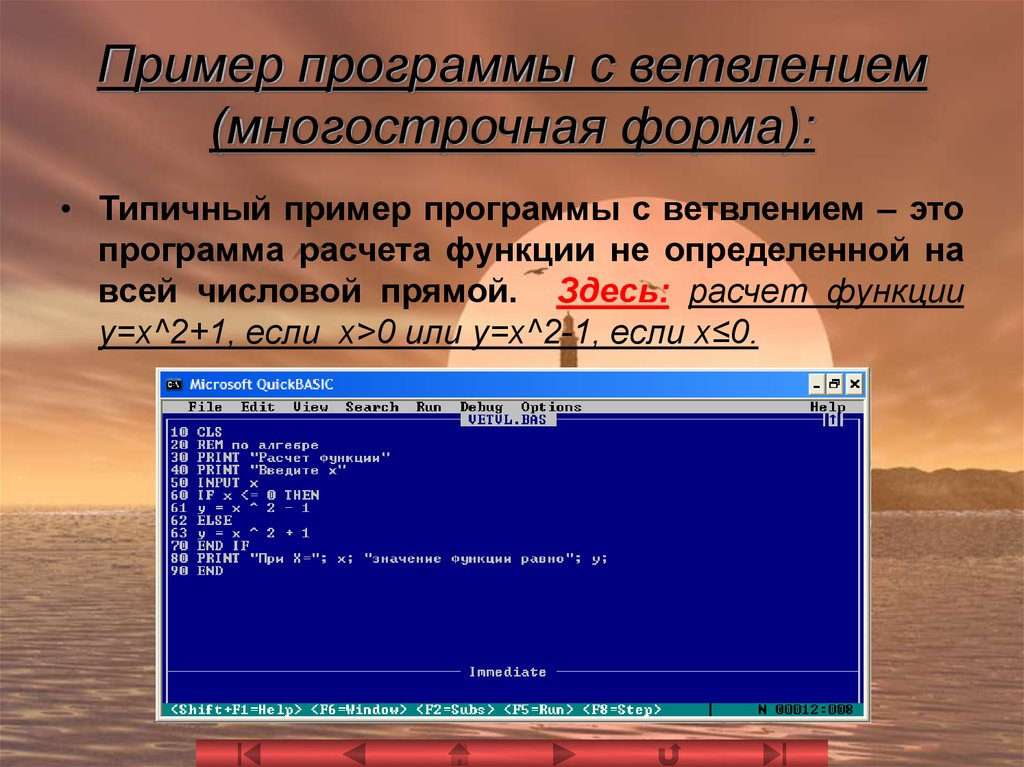 Блок схема программы онлайн фото 794