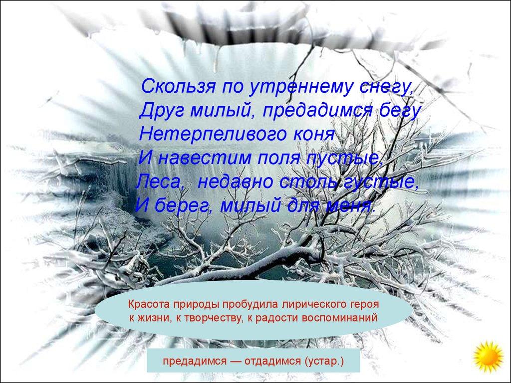 image Знакомство пушкина с девушкой