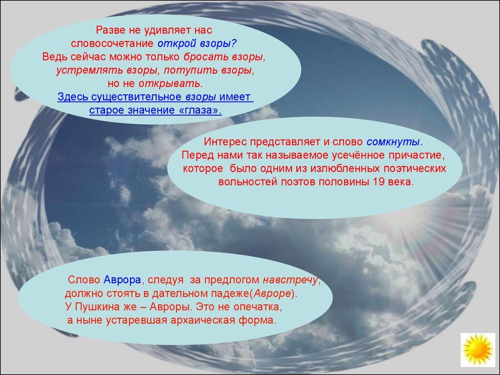 Настя петрик филипп киркоров снег слова песни