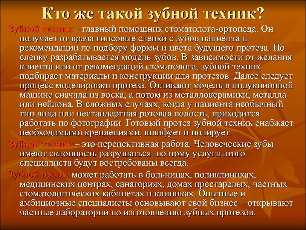 Егорьевская црб поликлиника 1 расписание работы врачей