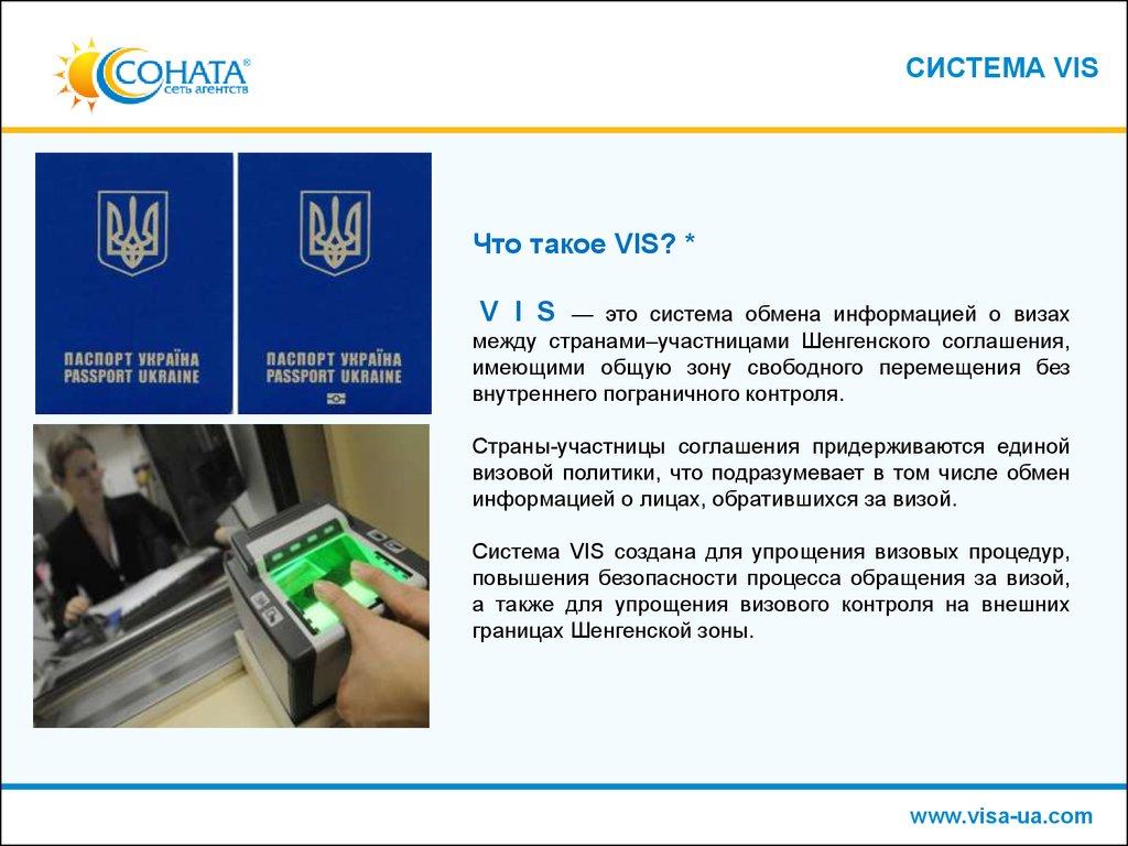 read Русские