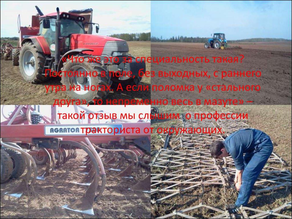 Работа в России  поиск свежих вакансий в России на HotWorkru