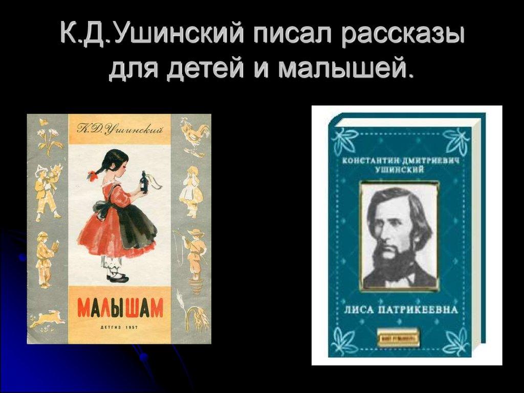 Учебник русского языка 7 класс ладыженская тростенцова читать онлайн