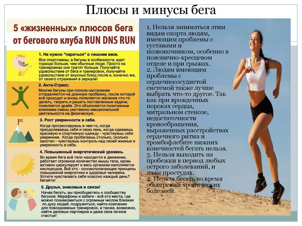 как похудеть занимаясь фитнесом