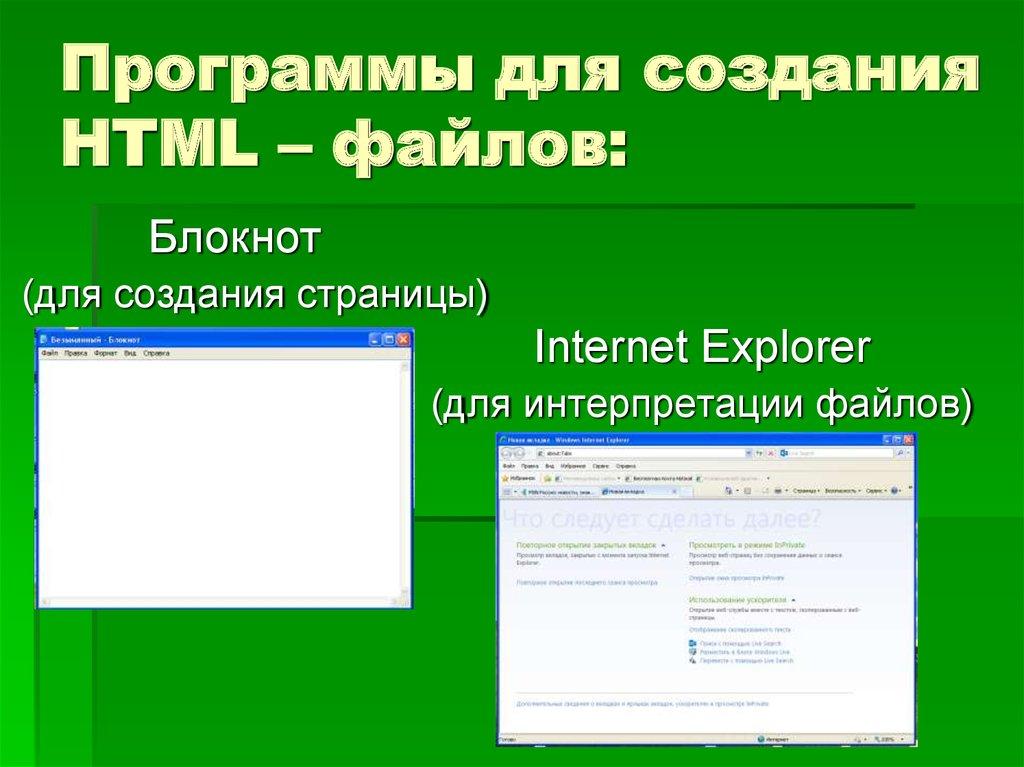 Создание сайта с помощью программы css toolbox
