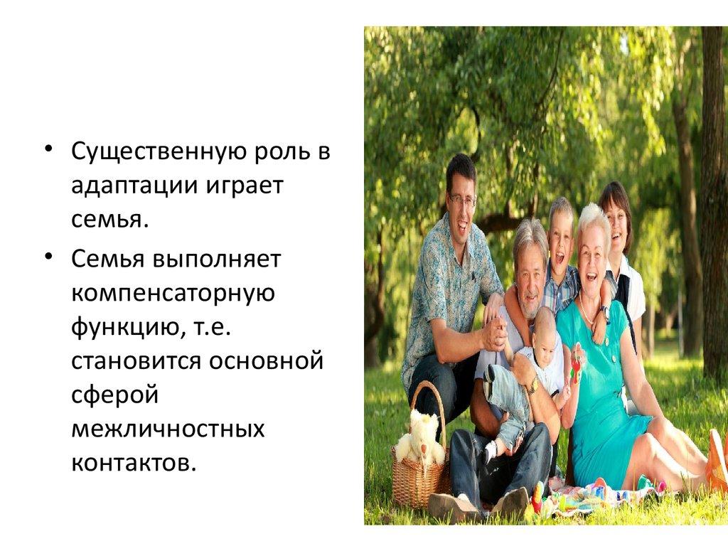 Получить неполученную пенсию за умершего