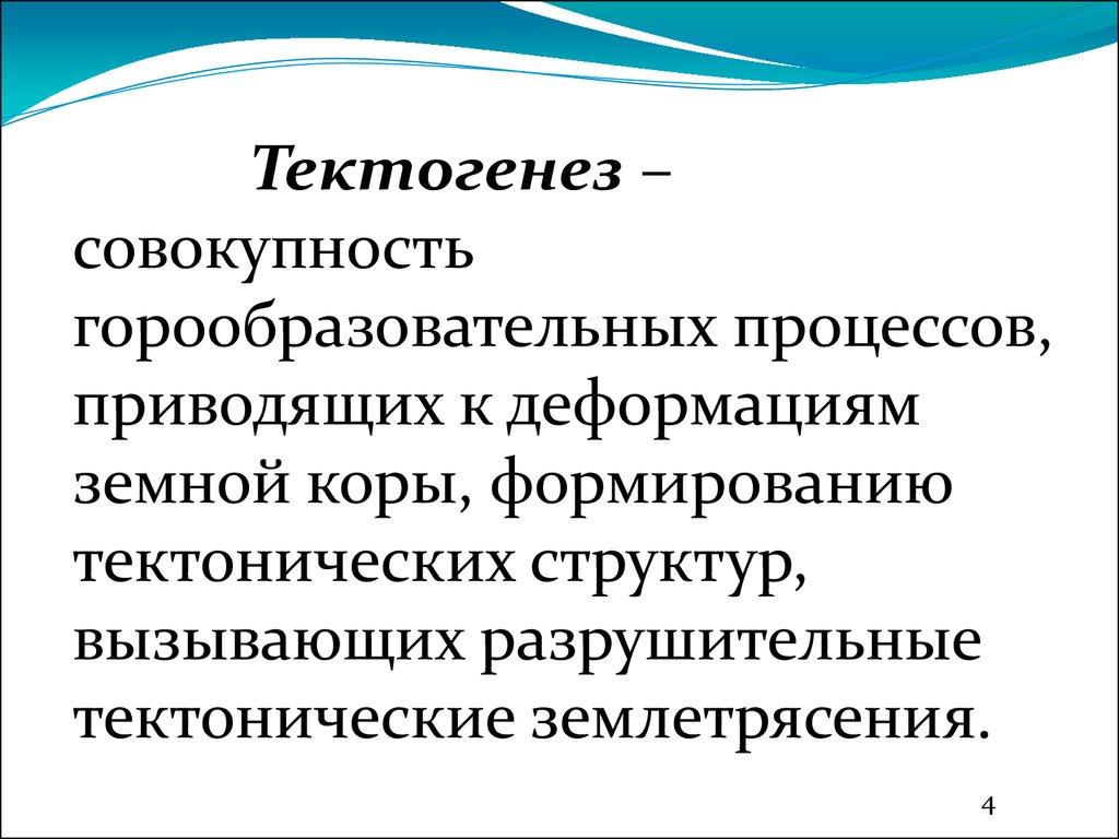 Решебник 6 Класс Украина
