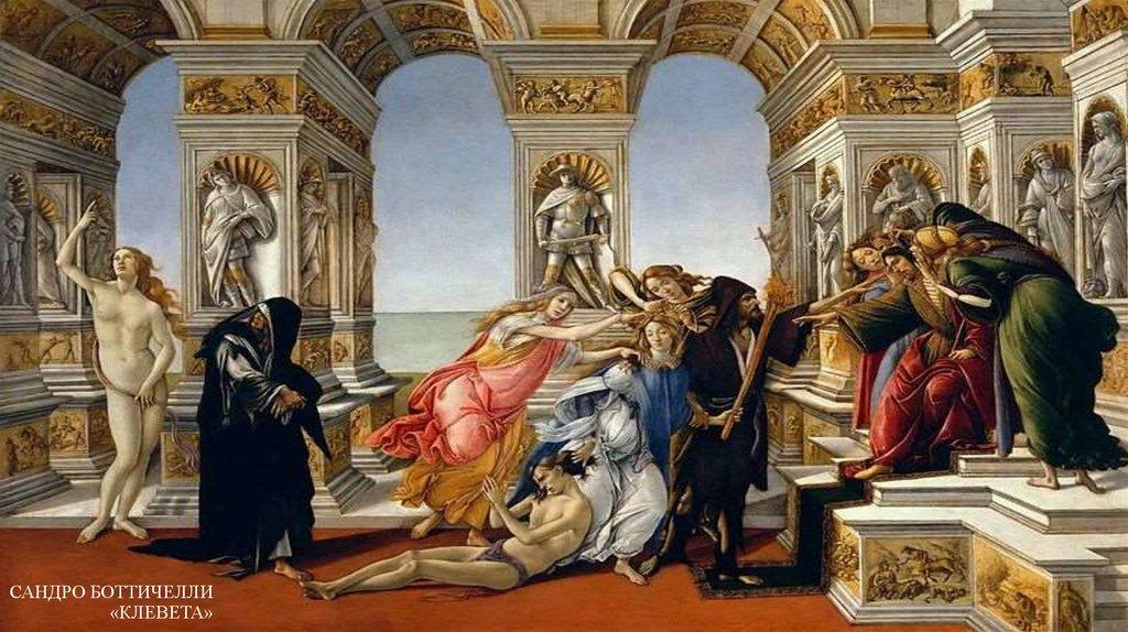 Renaissance paintings