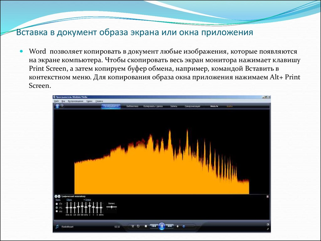 Фотошоп онлайн с эффектами и картинками на русском