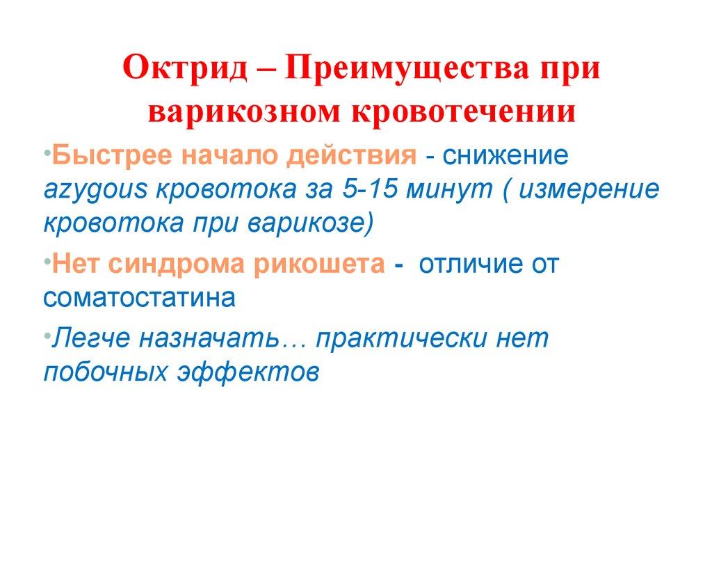 Варикоз вен языка фото