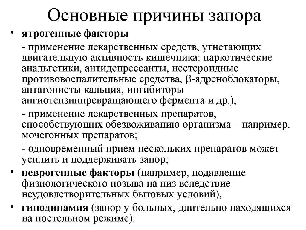 krasnoyarsk-lechenie-analnoy-treshini
