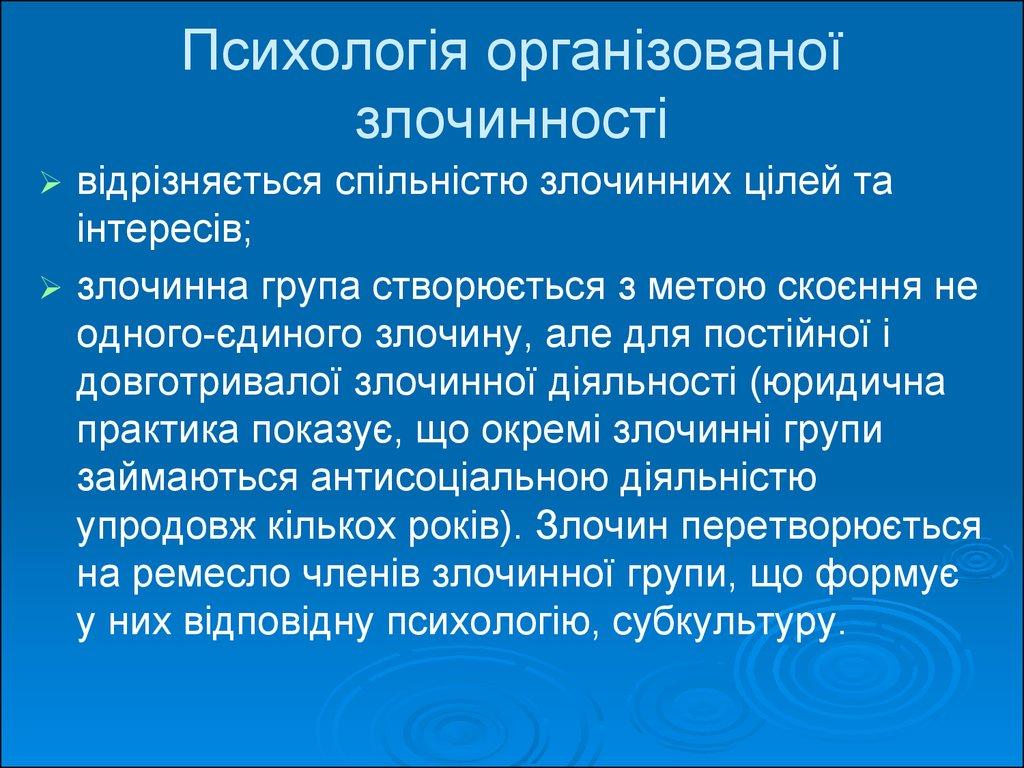 ebook Petersburg Petersburg: