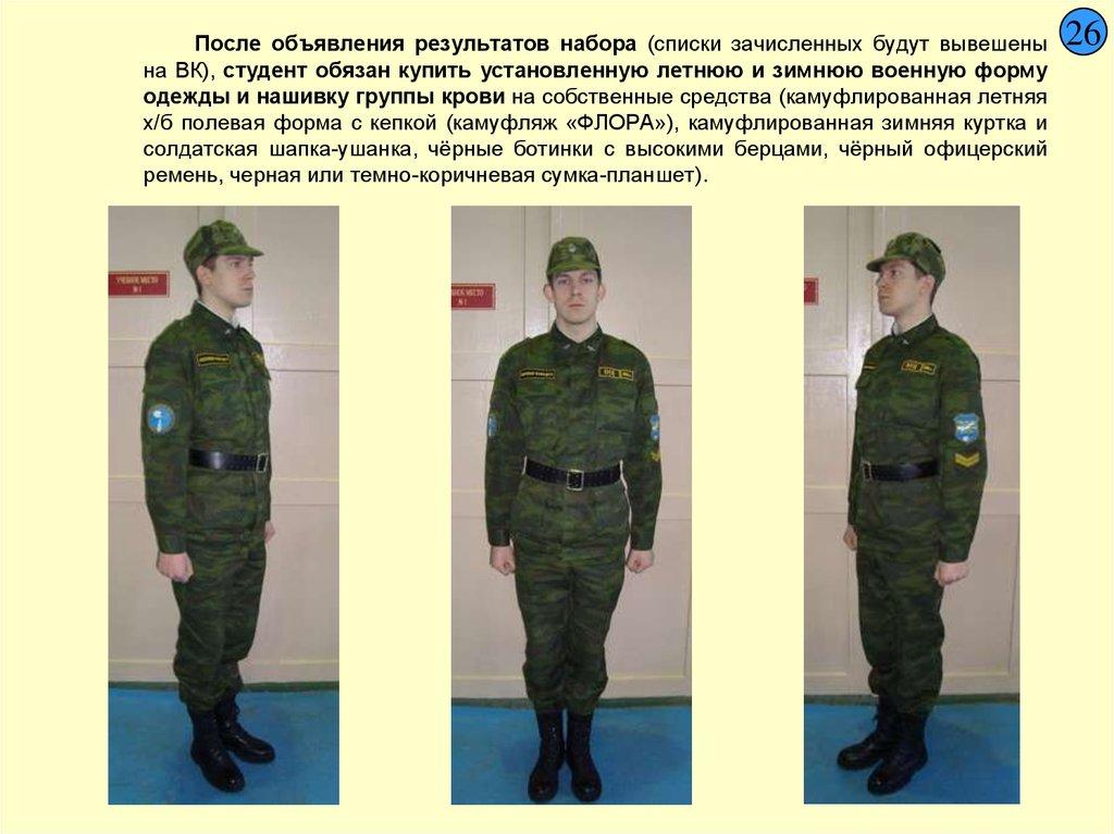 Сек с девушками в военной форме 2 фотография