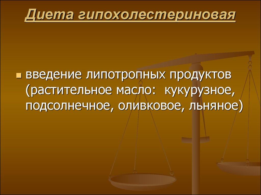 Санаторий Зеленый город Нижегородская область  отзывы
