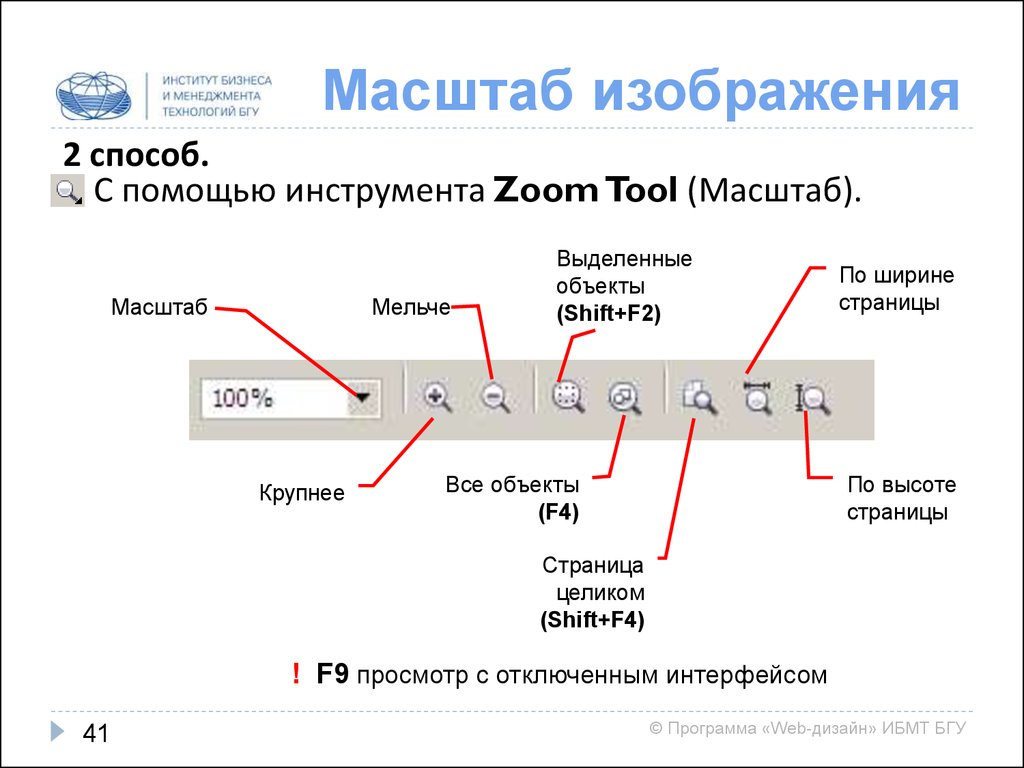 coreldraw работа онлайн на русском