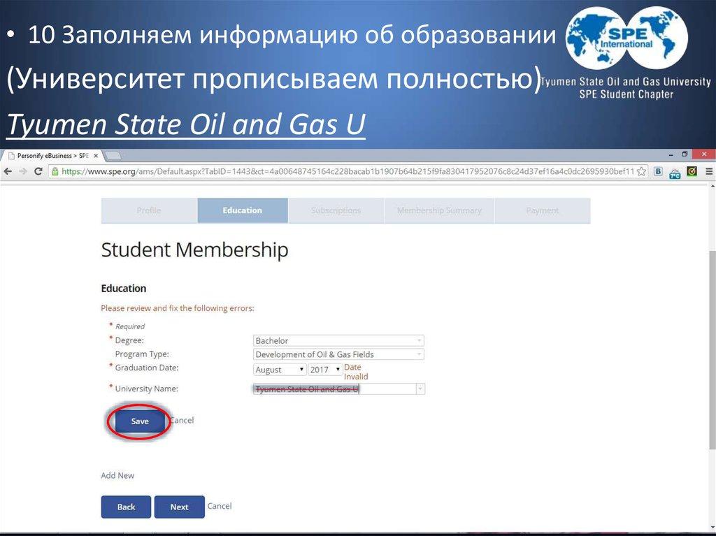 регистрация на сайте знакомств без эл почты
