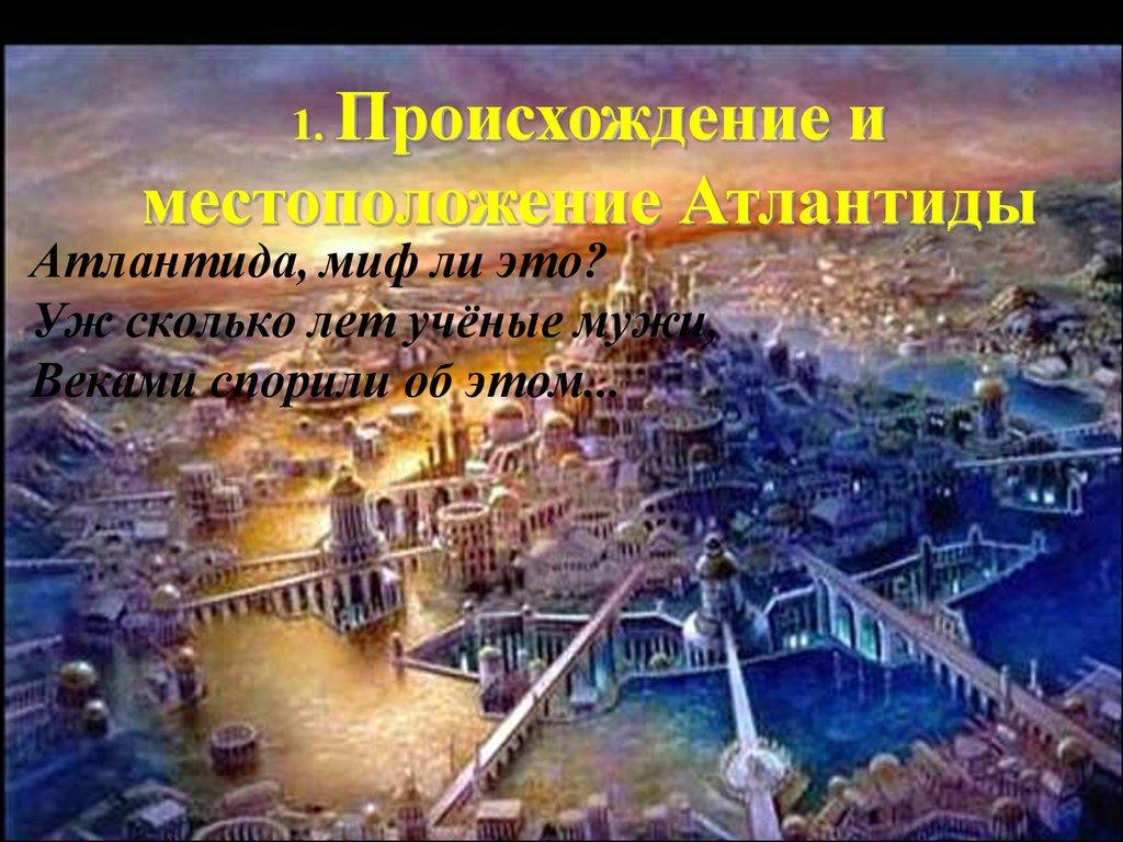 Производство мастер-моделей - СЗАО «ЛИПЛАСТ -СПб»
