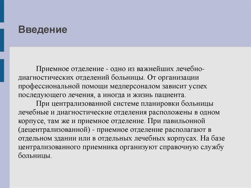 письмо о расторжении контракта по соглашению сторон