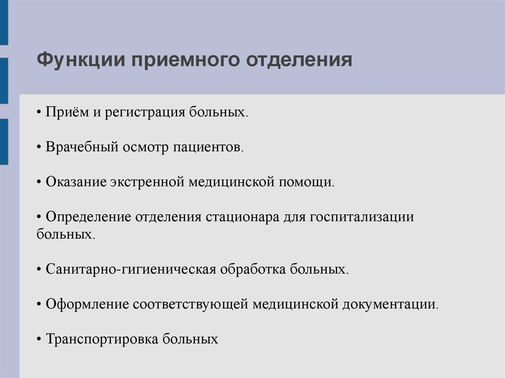 Пушкино городская больница официальный сайт