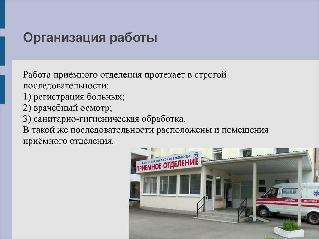 8 поликлиника саратов анализы