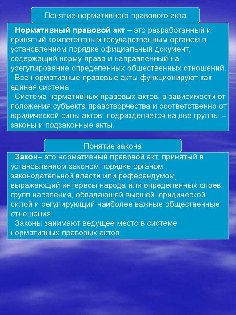 Конституция российской федерации (с изменениями на 21 июля