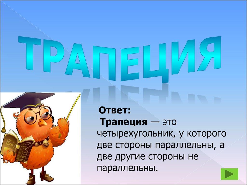 а3 онлайн игра