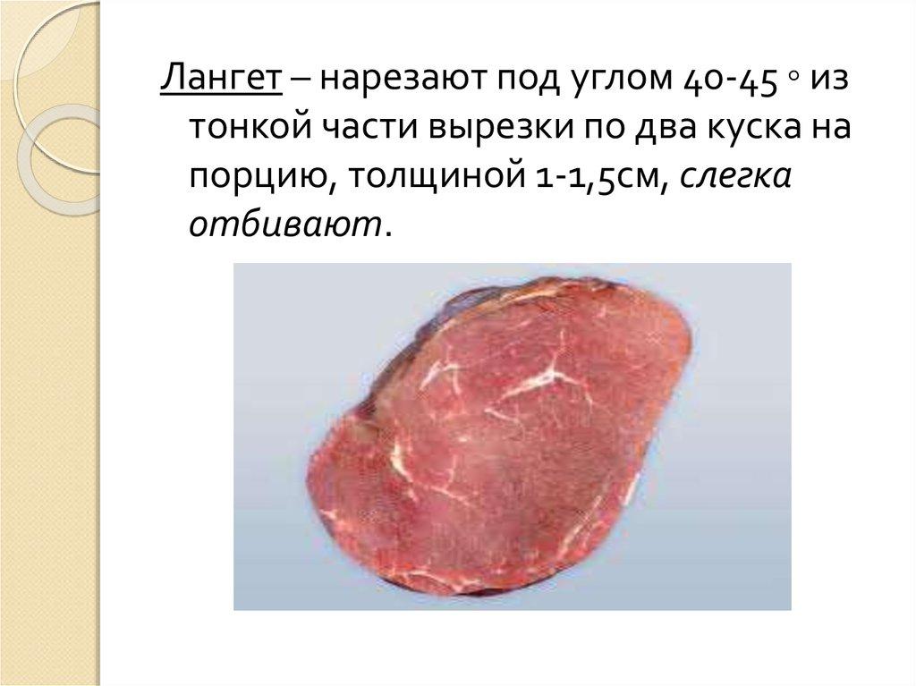 Диетические блюда из фарша говядины 55