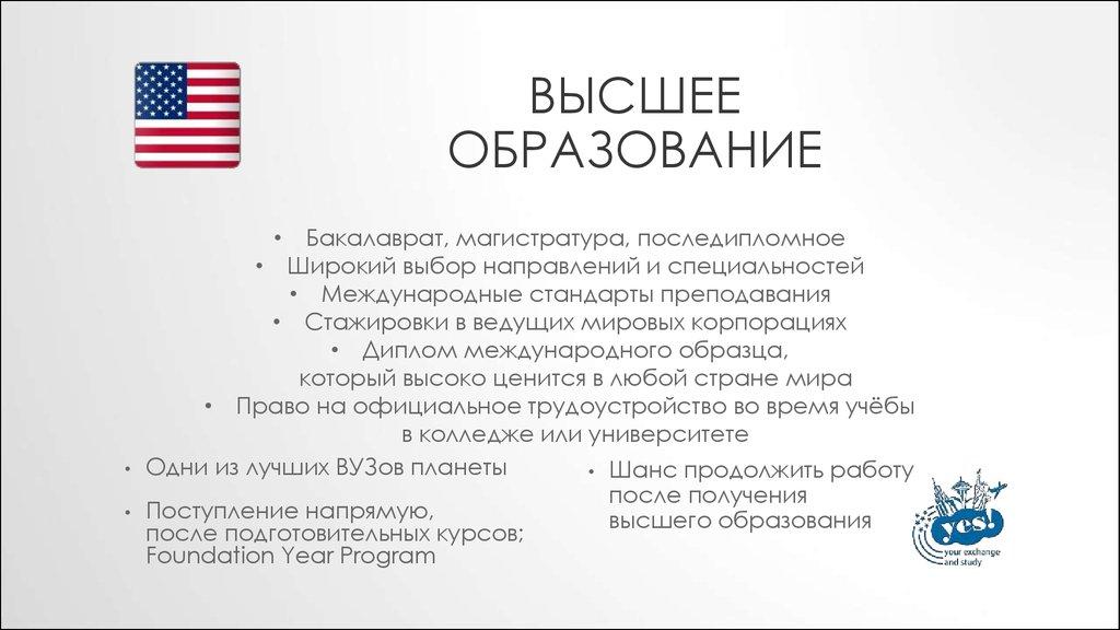 Основная Образовательная Программа Ооо 2015 2016