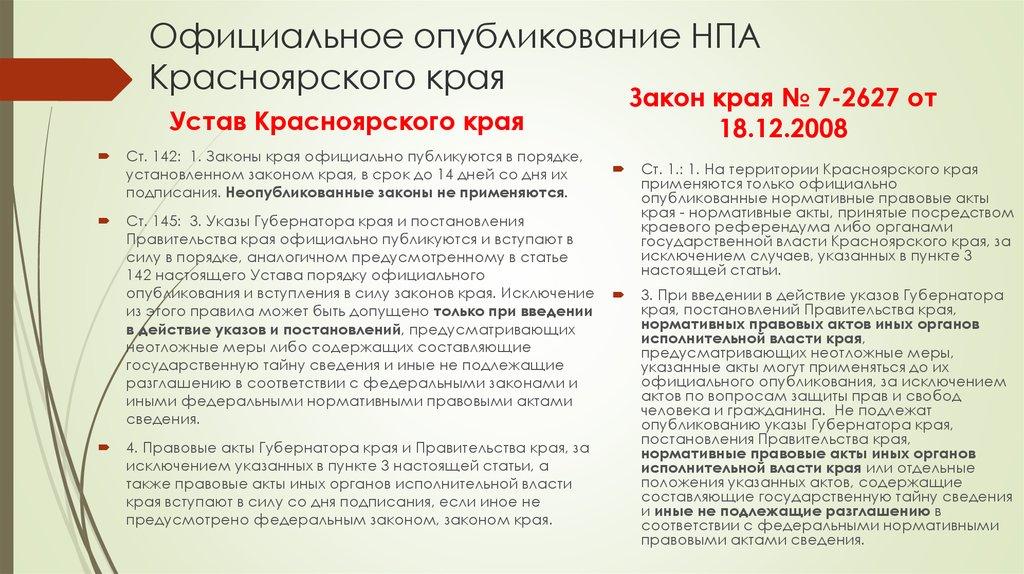 Можно ли ездить за границей с российскими правами?