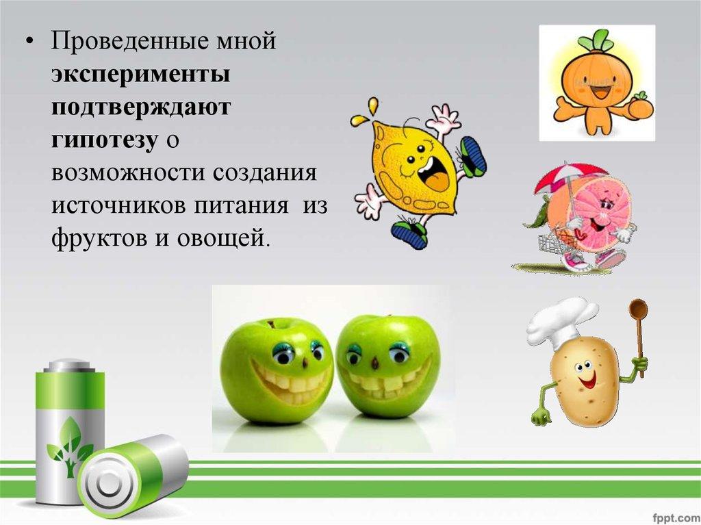 анализ здоровый образ жизни ребенка