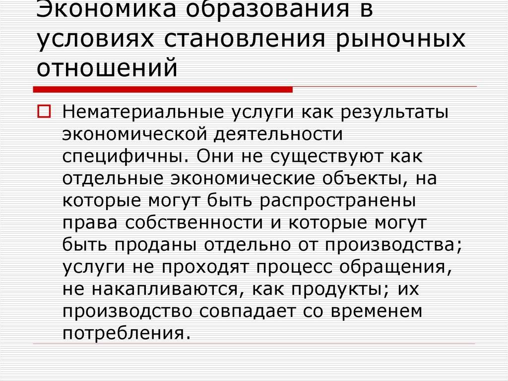 Политический режим современной России  Политология