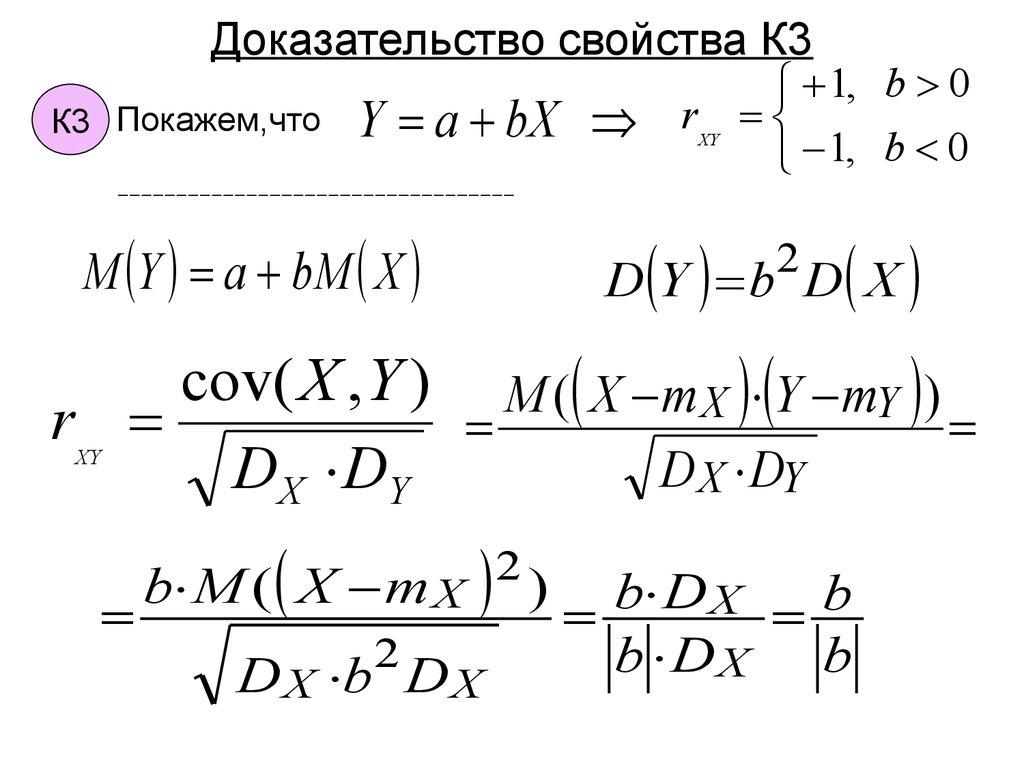 Презентация Предел Числовой Последовательности 10 Класс