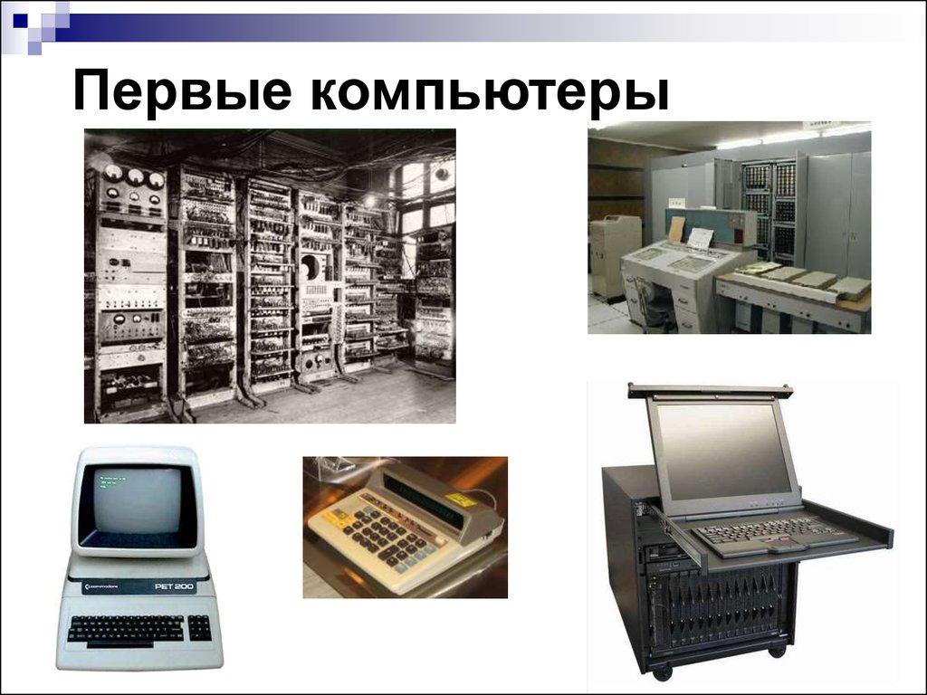 Темы Для Компьютеров