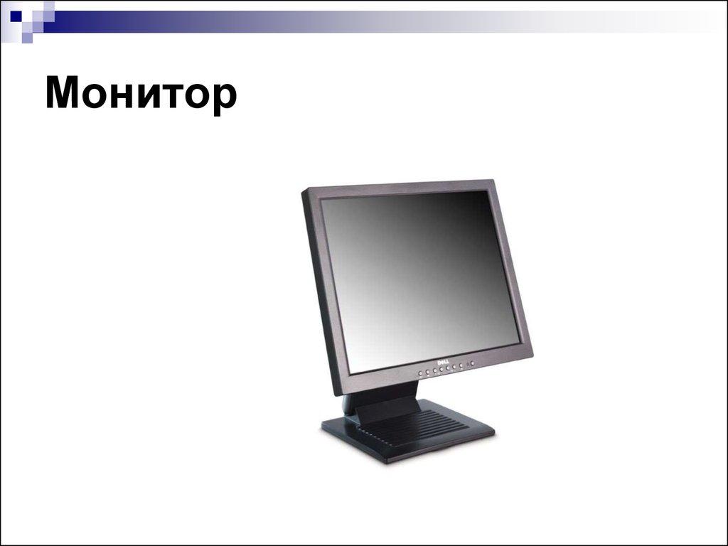 персональный карманный диетолог normalfit ru