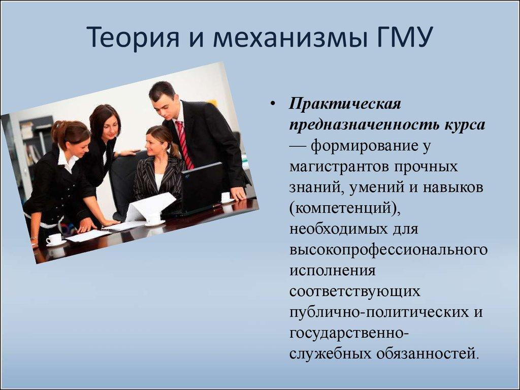 Государственное управление рк курсовая  Официальный сайт