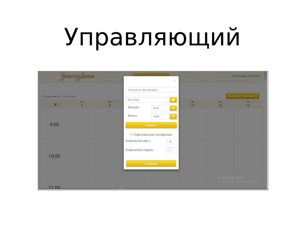 РАЗРАБОТКА САЙТА 1С БИТРИКС ЦЕНА