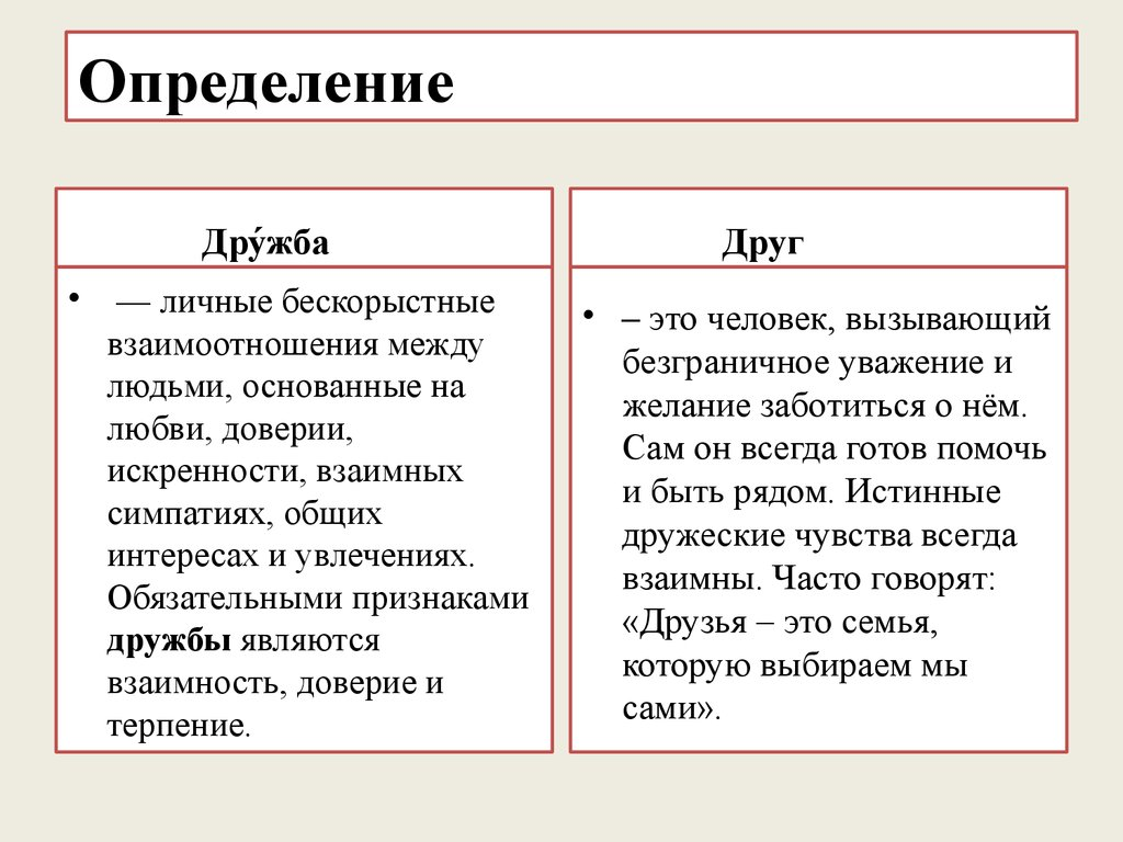 pdf the routledge companion