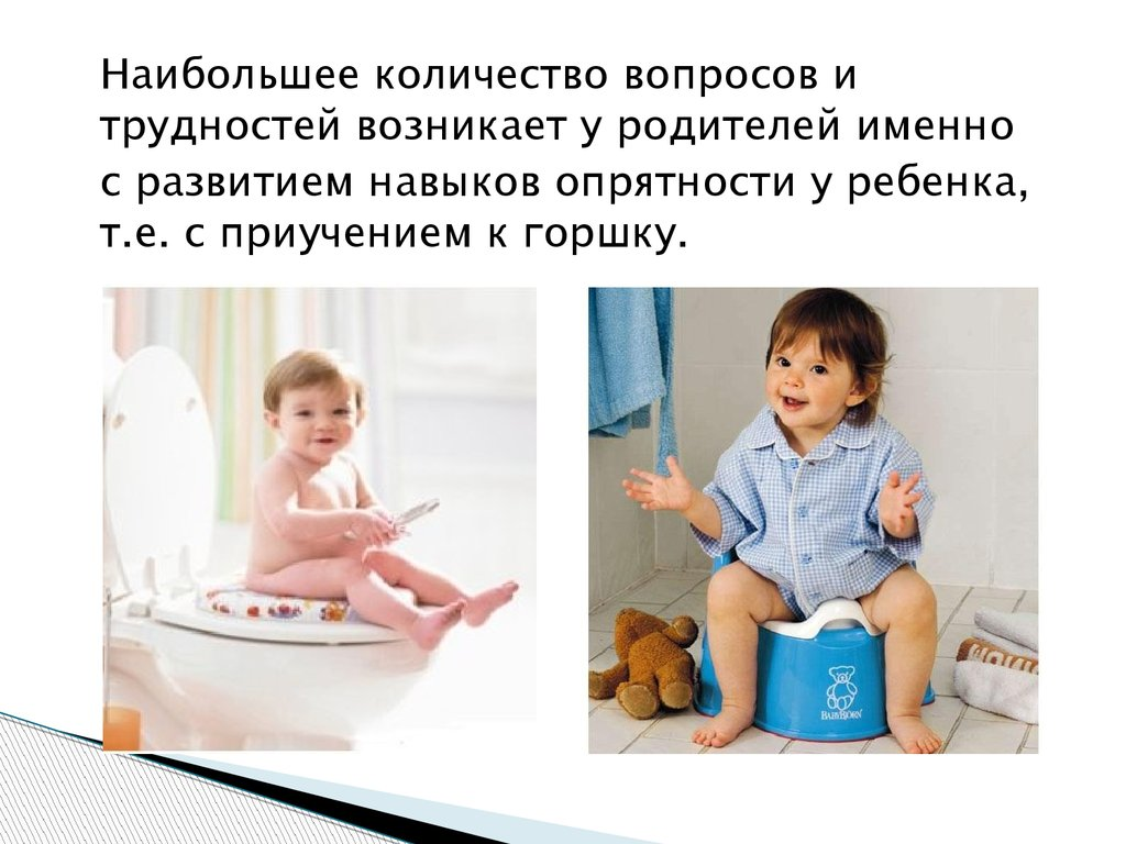 воспитание у детей здорового образа жизни