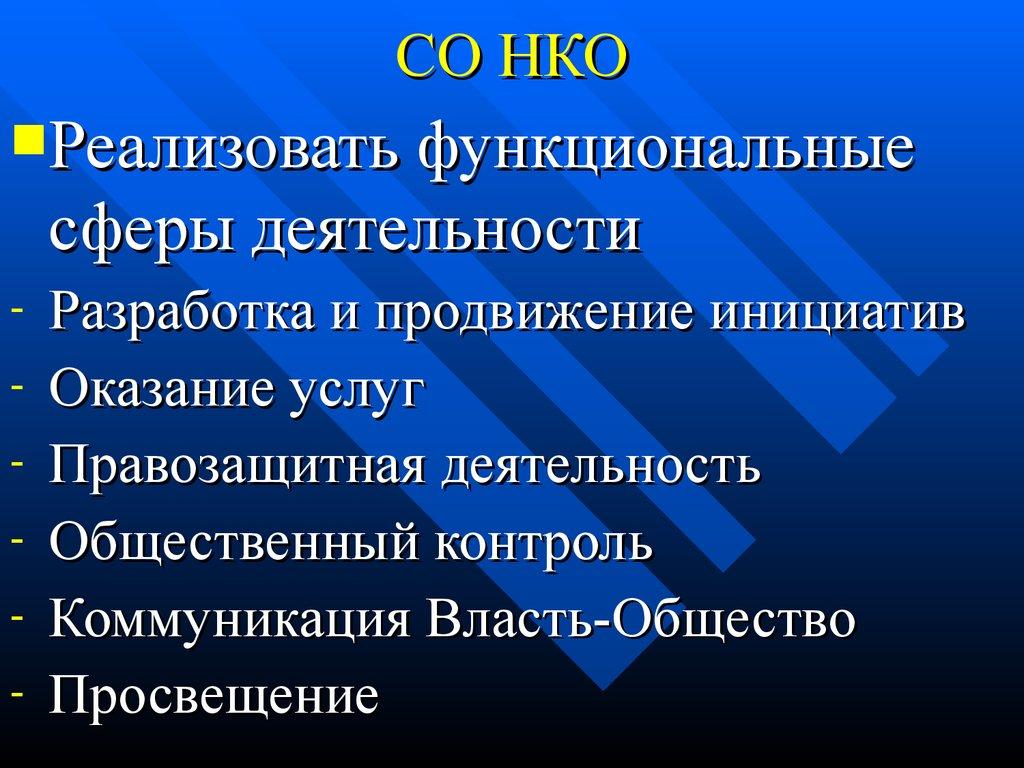 национальная ассоциация диетологов и нутрициологов официальный сайт