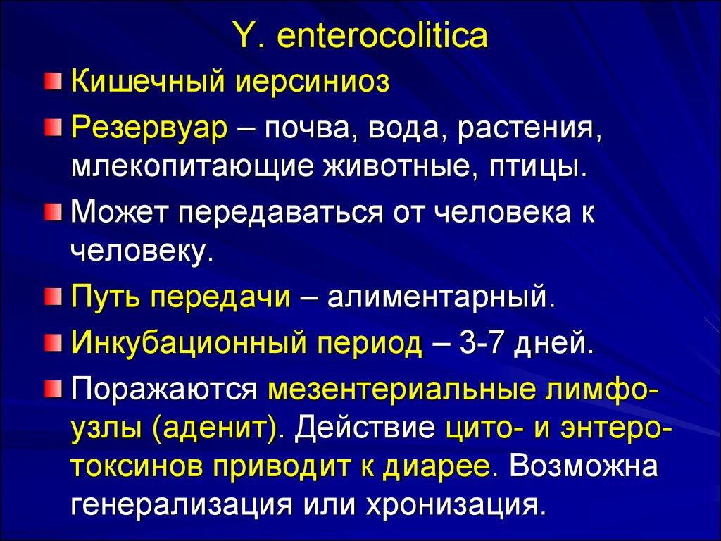 regim enterocolita