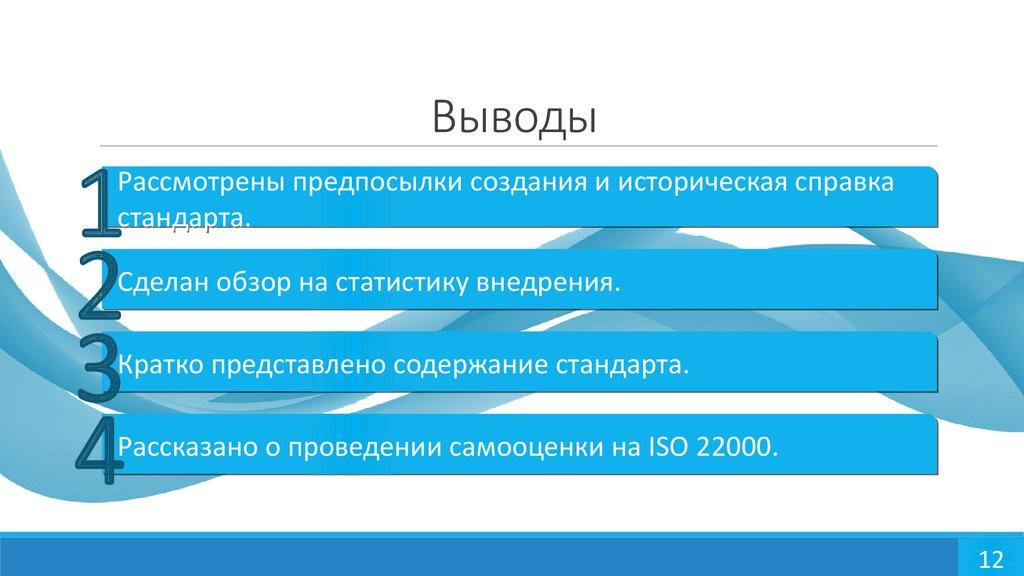Как сделать реферирование научной статьи - Set-free.ru