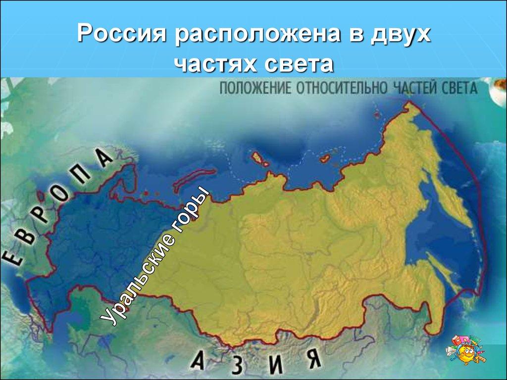Какими морями омывается россия