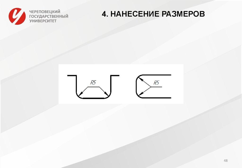 Штриховка в разрезах и сечениях по ГОСТ 345546